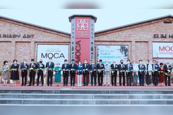 إفتتاح متحف خاص بتاريخ الطهي الكوري