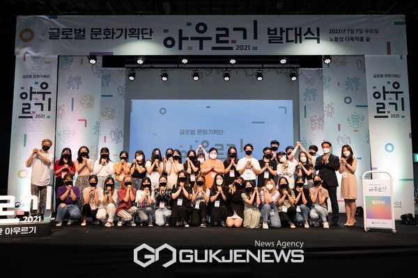 إطلاق فريق ثقافي دولي لمساعدة الطلاب الأجانب