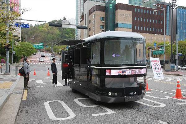 إنطلاق تسيير سيارات ذاتية القيادة في وسط العاصمة سيول