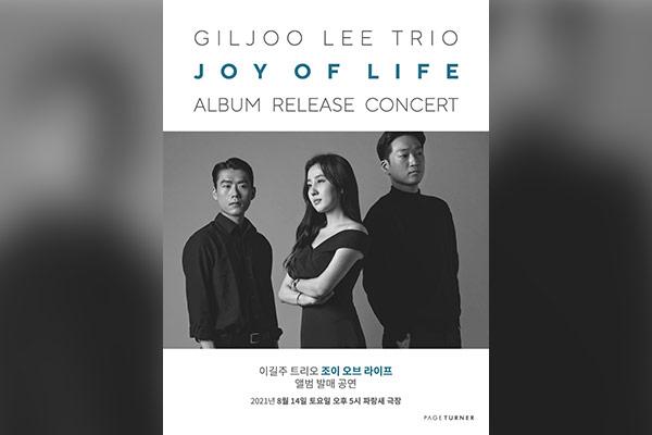 Concert du Trio Lee Gil-joo « Joy of Life »