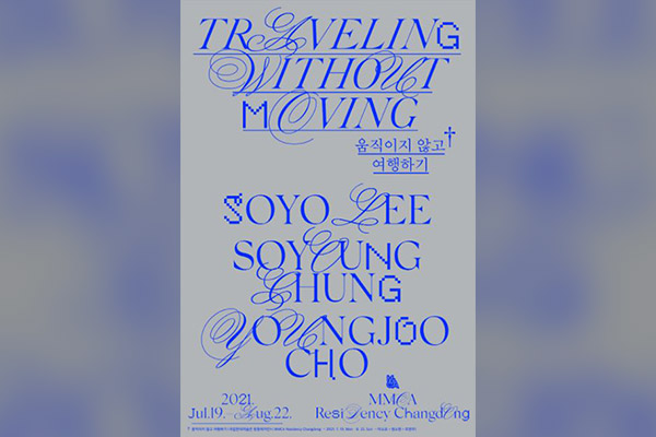 Exposition : « Travelling without Moving »
