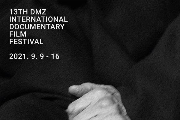 افتتاح مهرجان دي ام زي للأفلام الوثائقية عبر الإنترنت