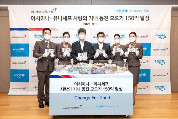 حملة تبرعات شركة آسيانا لمساعدة الأطفال تتجاوز 13 مليون دولار