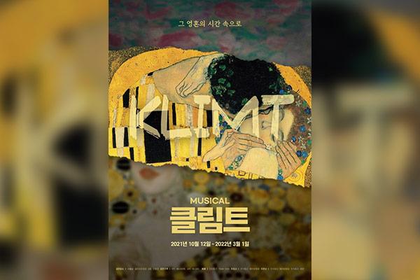 Comédie musicale : « Klimt »