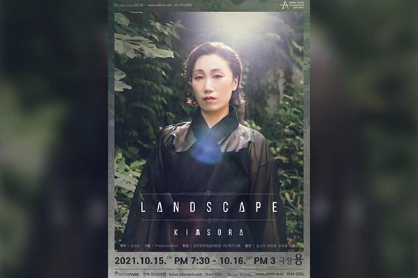 Concert de la percussionniste Kim So-ra