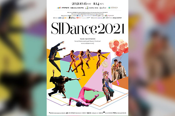 SIDance 2021