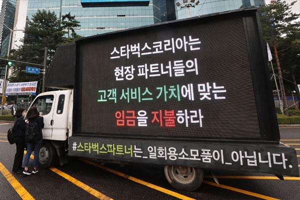 تغير في نمط عمل نقابات العمال بين جيل الشباب في كوريا