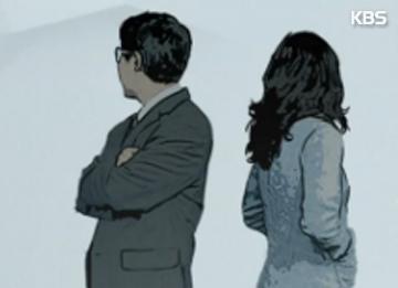 من هو أكثر شخص غير موثوق به بالنسبة للكوريين؟