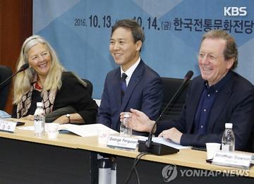 انعقاد المؤتمر الدولي للاقتصاد السعيد في أكتوبر