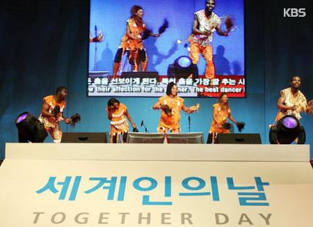 العديد من الفعاليات بمناسبة يوم العالميين
