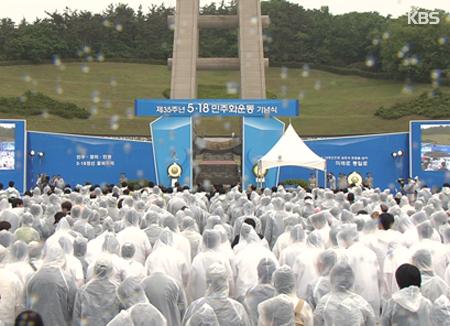 3 من كل 10 كوريين لا يعرفون سبب تعيين يوم 18 من مايو مناسبة وطنية