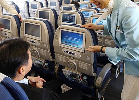 قرار بتغيير قوانين النقل الجوي المحلي لسبع شركات طيران