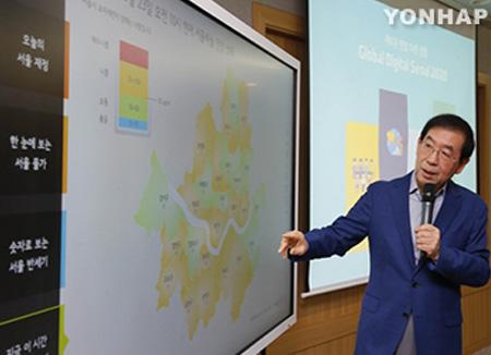 بلدية سيول تعلن عن تطبيق 33 سياسة جديدة في النصف الثاني من العام