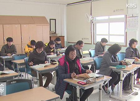 حصول  157 مسنًا في منطقة كوانغ جو على شهادات إكمال المرحلة الابتدائية والإعدادية