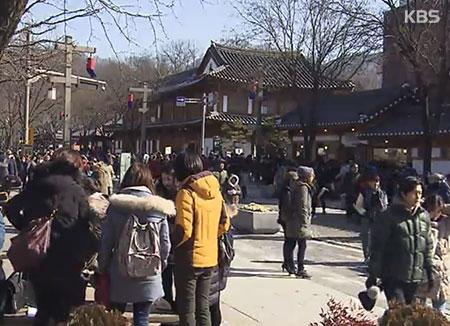 عدد السياح لقرية البيوت الكورية التقليدية في جون جو يحقق رقمًا قياسيًا