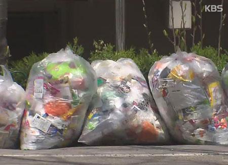 محاولات لحل أزمة النفايات البلاستيكية