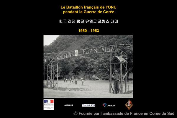 Guerre de Corée : en mémoire du Bataillon français