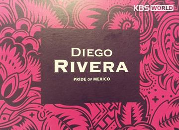 Primera exhibición de Diego Rivera en Seúl