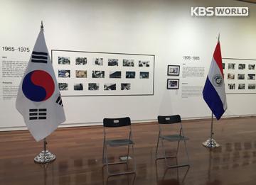 50 años de la inmigración coreana a Paraguay