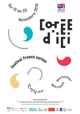 Le festival « Corée d'Ici » à Montpellier