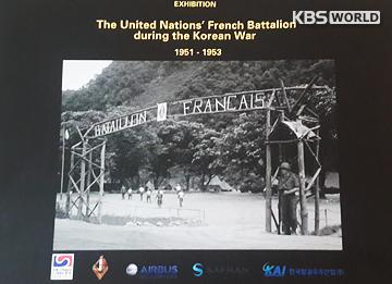 Exposition sur le bataillon français de l'Onu en Corée