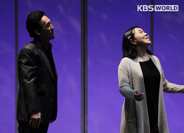 « La réunification des deux Corées », mise en scène par Cathy Rapin