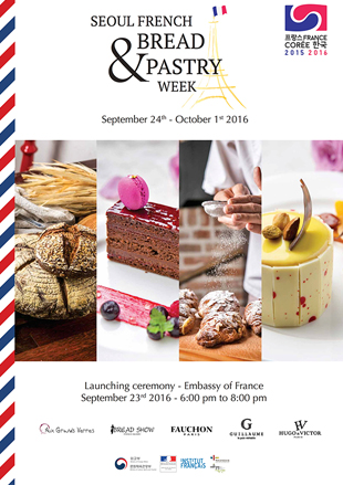La semaine de la boulangerie-pâtisserie française