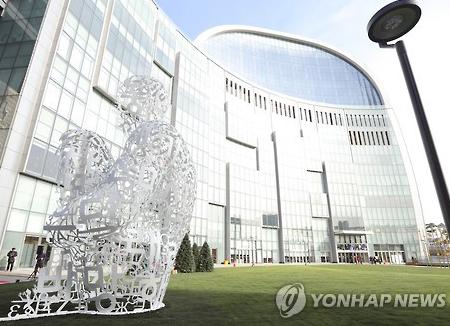 La obra de Jaume Plensa en el edificio más alto de Corea