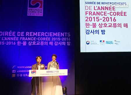 Bilan des années croisées Corée-France (1)