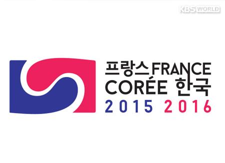 Bilan des années croisées Corée-France (2)