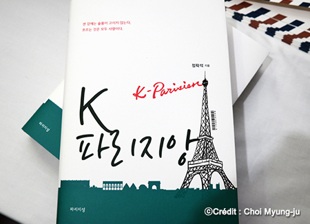 K-Parisien