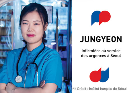Lee Jung-yeon, infirmière francophone