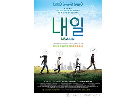 « Demain » à l'affiche en Corée du Sud