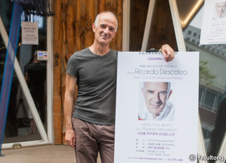 Ricardo Descalzo, pianista lleno de ideas creativas
