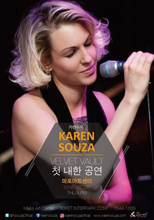 Karen Souza seduce al público coreano