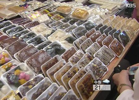 북한떡 만드는 김지현사장