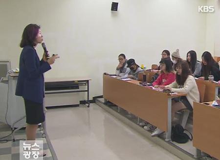 محاضرات للتعليم الاقتصادي للهاربين الكوريين الشماليين