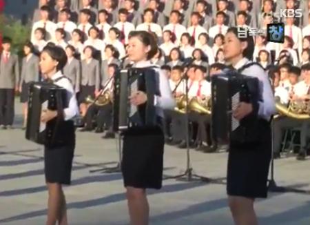 Akkordeon-Klasse bringt Menschen aus Süd- und Nordkorea zusammen