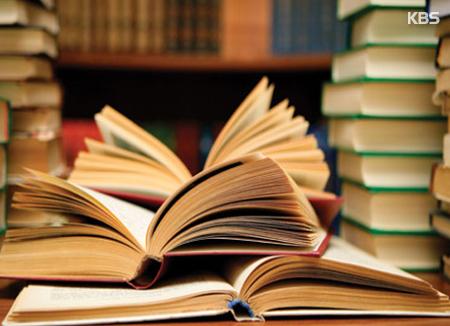 Buch vergleicht Volksmärchen aus beiden Koreas