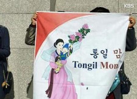 Gruppe unterstützt geflüchtete Nordkoreanerinnen