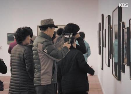 Koreanischer Künstler widmet sich dem Thema der Landesteilung