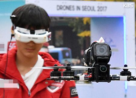 Drohnenfestival im Hanflusspark