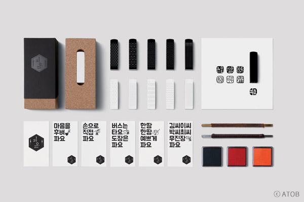 Handgemachte Stempel gewinnen Designer-Preis