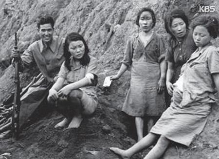 Vortrag zu Fällen der Sexsklaverei durch das japanische Militär im Zweiten Weltkrieg