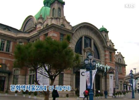 <Die Uhr des Zeitreisenden> im Kulturbahnhof Seoul