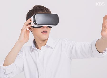 Phanta-VR-Themenpark: Erlebnishalle für Virtuelle Realität