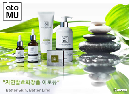 Celim Biotech, des produits cosmétiques à base d'ingrédients fermentés