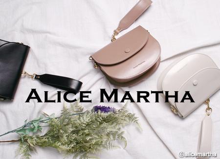 ユニークなデザインのバッグで注目されている「アリス・マーサ」