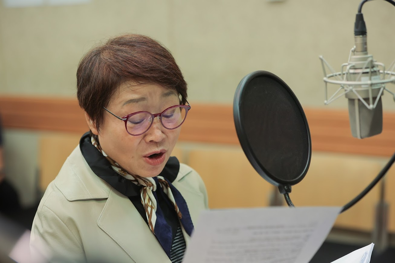 Global Audiobook: Once Upon a Time in Korea
