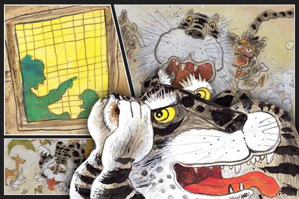 النمر وثمرة الكاكي المجففة